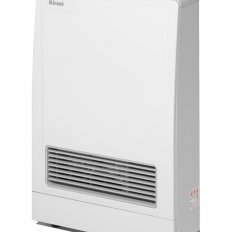 Rinnai Energysavers - $150 CASH BACK when purchased between 1st April and 30th June!