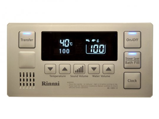 Continuous Flow Controller - Deluxe Bathroom