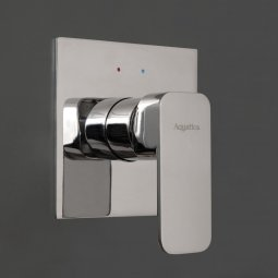 Prestigio Shower Mixer